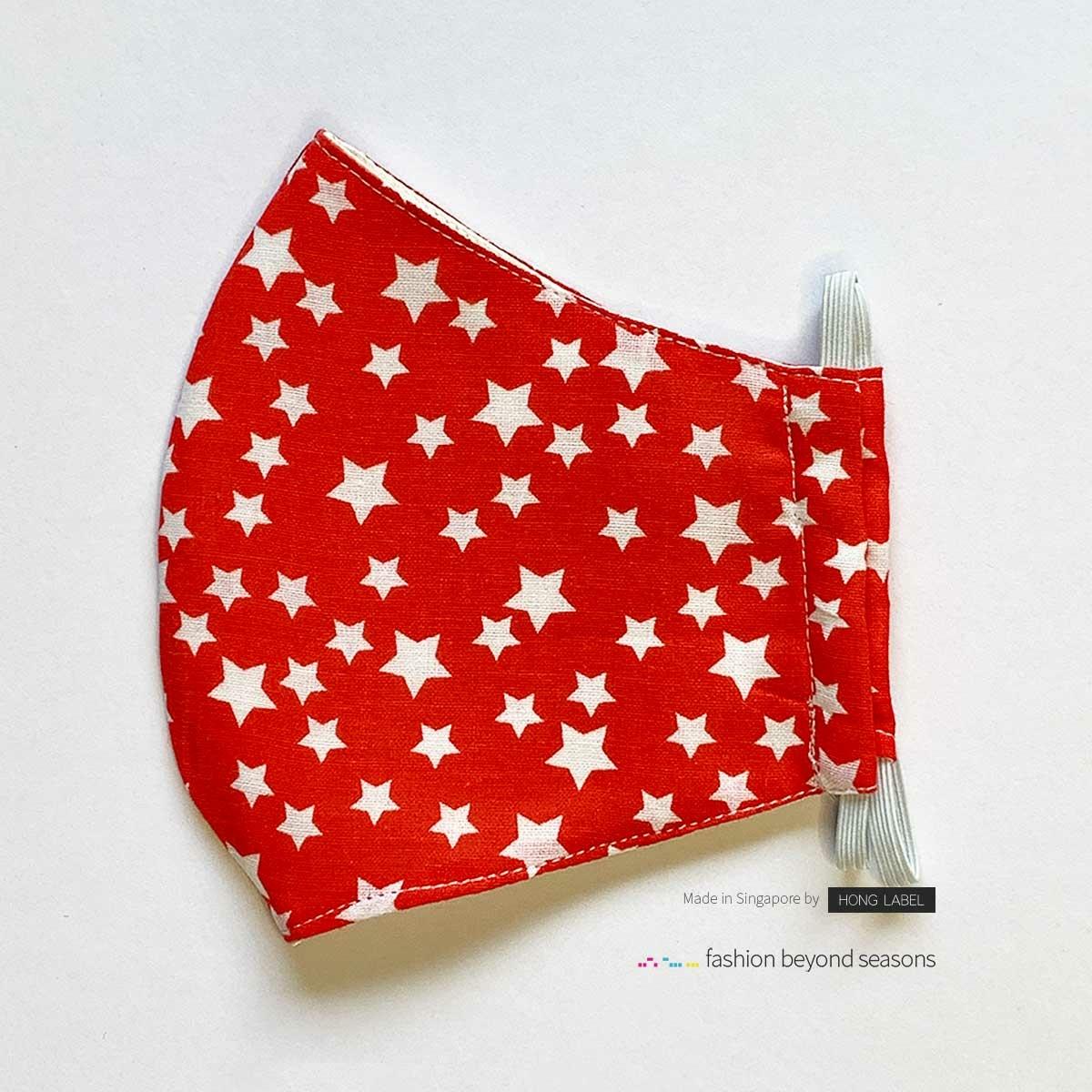 Three layered satin cloth mask with filter insert - blue stars design